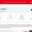 Informace a recenze poštovní půjčky